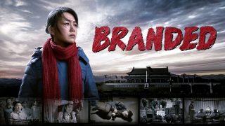 «Branded», 28 anni di persecuzione di una donna per motivi religiosi