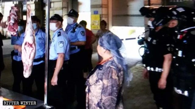 la polizia di Xiamen